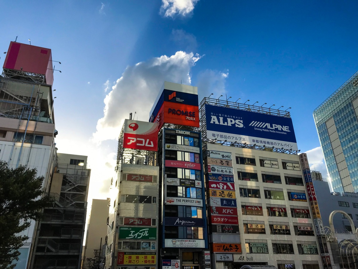 Ambientarsi: arrivo a Sendai