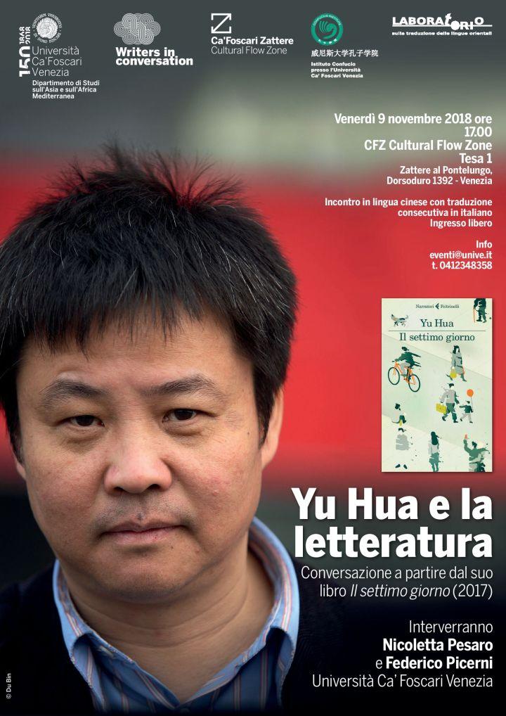 yu20hua202011-2018-compressed